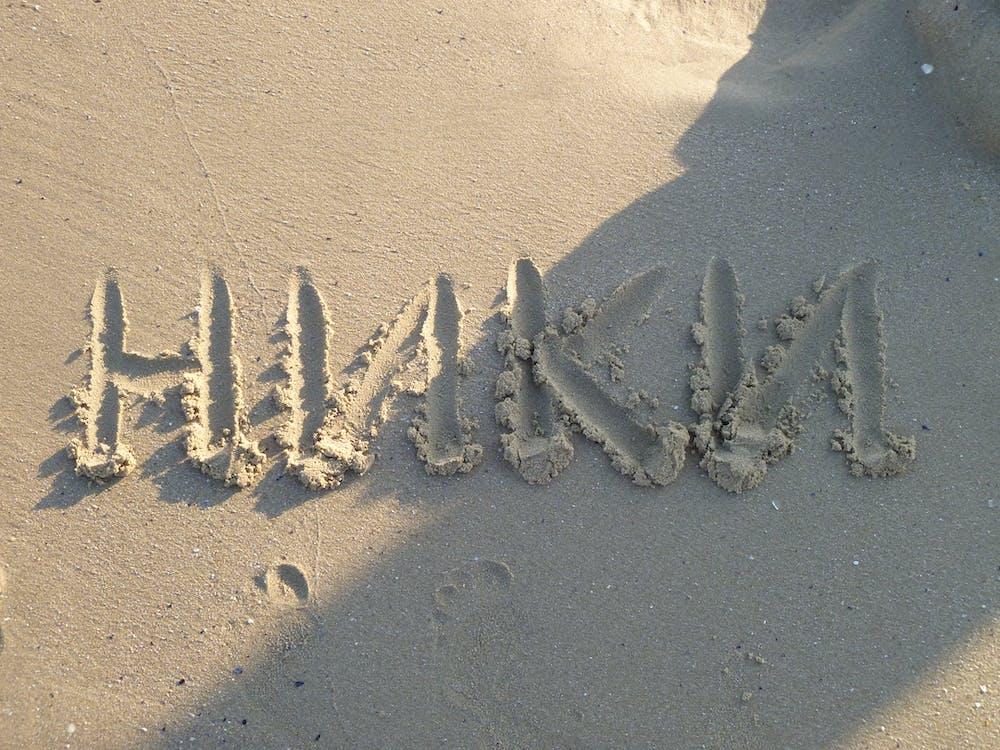 ð½ð¸ðºð¸, 니키, 모래