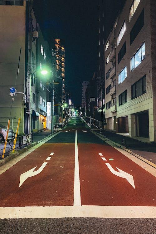 Street in Japan at Night