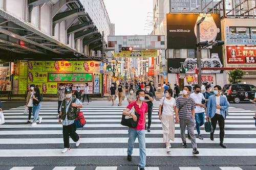 People Crossing a Street