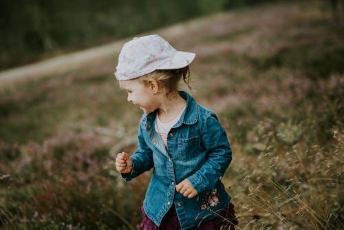 Ingyenes stockfotó aranyos, ártatlan, békés témában