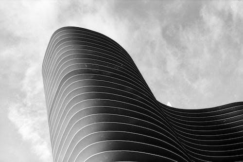 Rounded corner of modern building