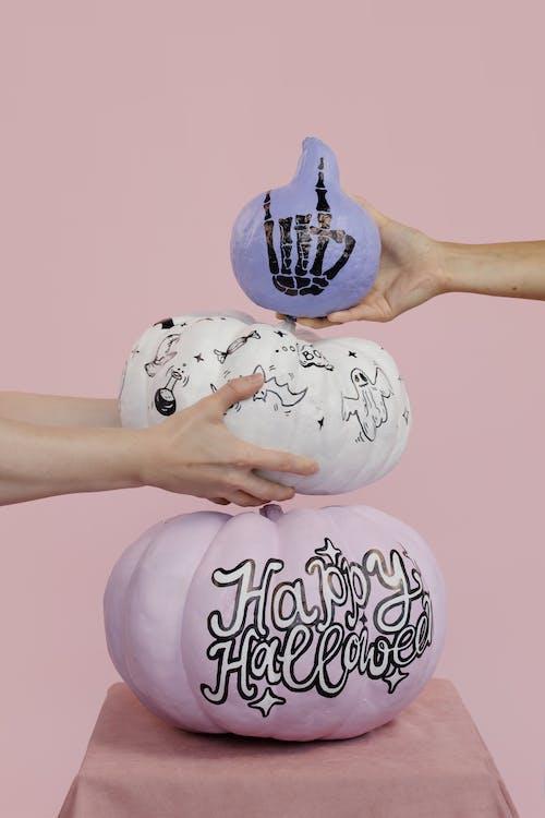 Happy Birthday to You Balloons