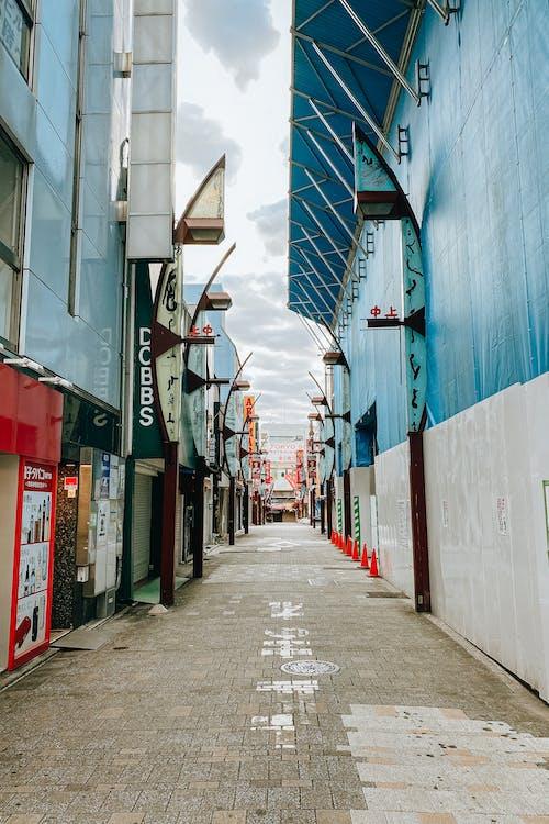 Základová fotografie zdarma na téma architektura, budova, budovy