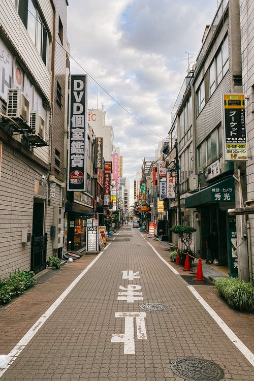 Small Street in Tokyo