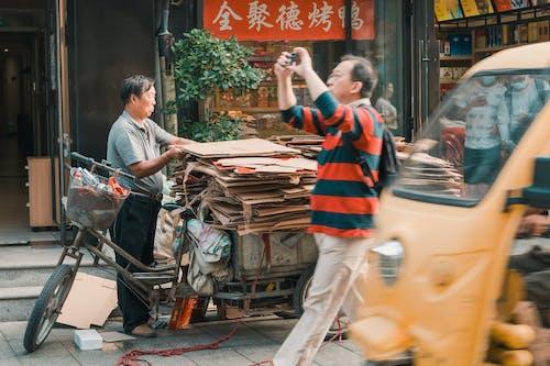 Бесплатное стоковое фото с автомобиль, биржа, Взрослый, город