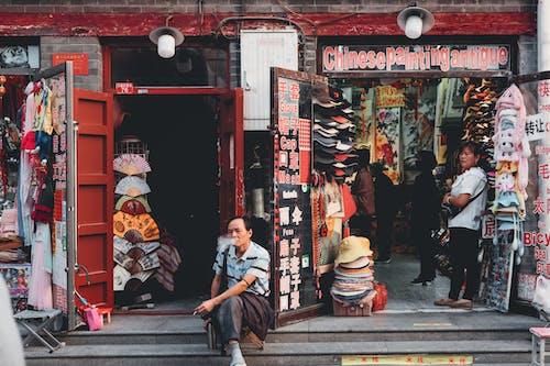 亭, 人, 商人, 城市 的 免費圖庫相片