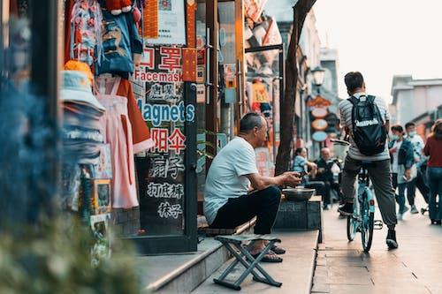 Бесплатное стоковое фото с базар, биржа, велосипед, город