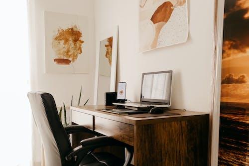 Modern workplace in light room
