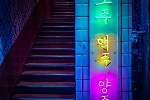 Purple and Blue Neon Light Signage