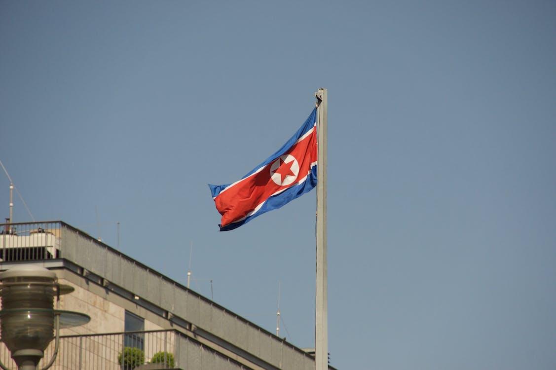 北朝鮮, 朝鮮民主主義人民共和国