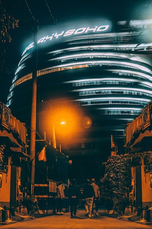 Бесплатное стоковое фото с архитектура, бизнес, город, граффити