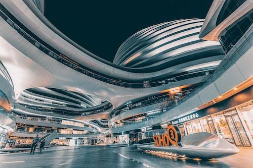 Бесплатное стоковое фото с автомобиль, архитектура, бизнес, быстрый