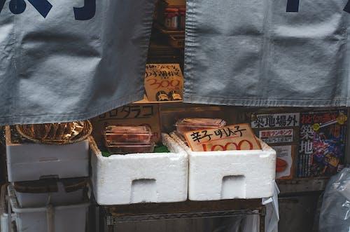 Free stock photo of japan, market, tokyo