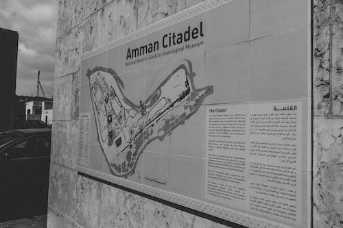 Безкоштовне стокове фото на тему «jordan, історична будівля, історична пам'ятка, амман»