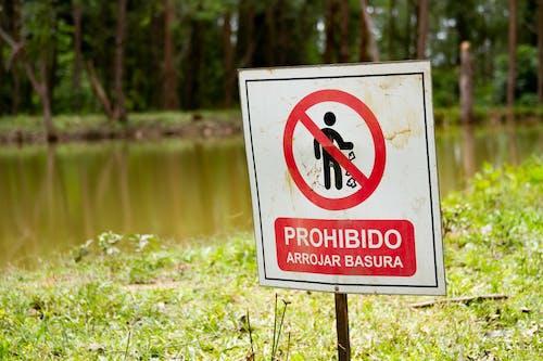 간판, 경고 기호, 경고 표시의 무료 스톡 사진