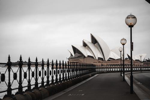 Famous Sydney Opera House on city harbor