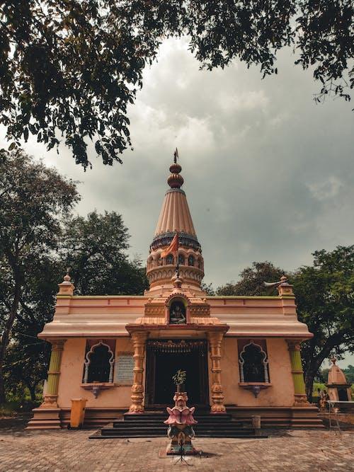Orange Hindu Temple