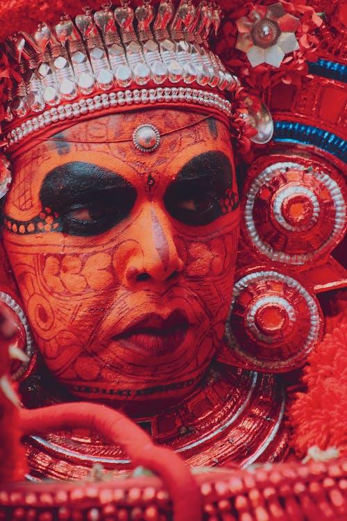 Red and White Skull Decor
