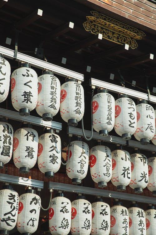 Δωρεάν στοκ φωτογραφιών με kyoto, shinto, yasaka ιερό, ανατολικός