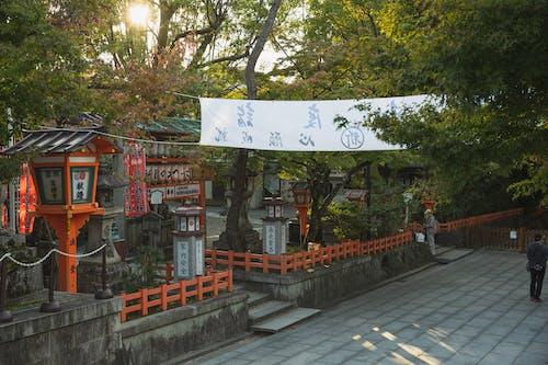 Δωρεάν στοκ φωτογραφιών με kyoto, shinto, yasaka ιερό, άγιος
