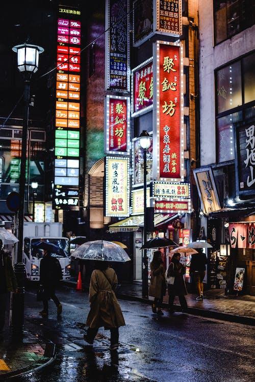 Persone Che Camminano Per Strada Durante La Notte