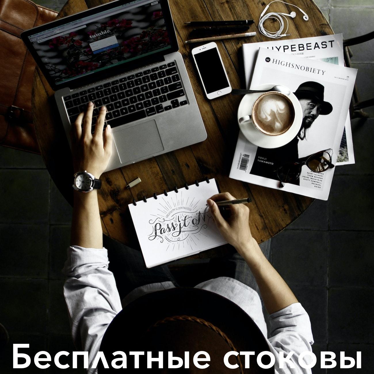 Сайт фриланс для фотографов freelancer forums