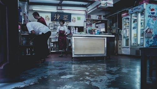 Fotobanka sbezplatnými fotkami na tému Ázia, chladný, modrá, nádcha