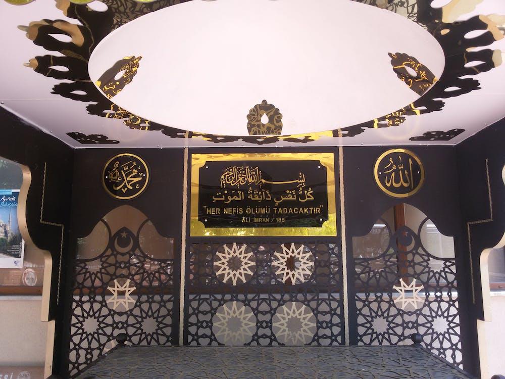 Free stock photo of allah, death, god