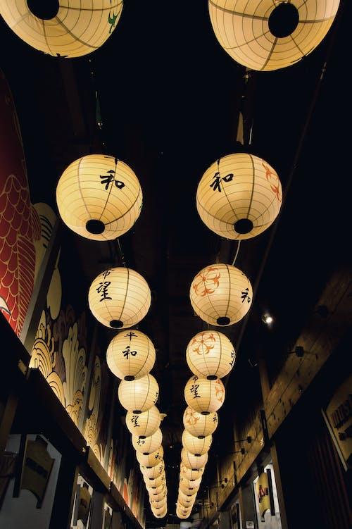 Fotos de stock gratuitas de diseño, farol, iluminado, Japón
