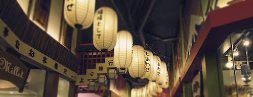Foto stok gratis Asia, gelap, Jepang, lentera