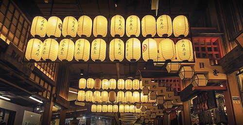 Fotobanka sbezplatnými fotkami na tému architektúra, dekor, Japonsko, ľahký