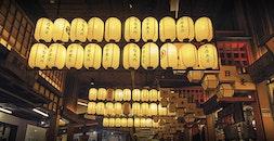 light, architecture, market