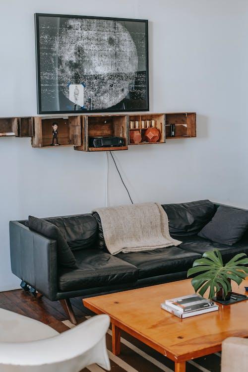 Interior of modern cozy room