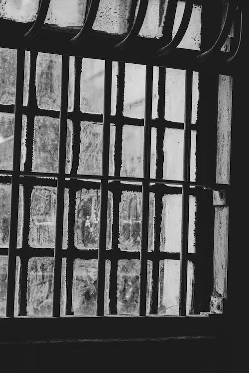 Black Metal Window Grill