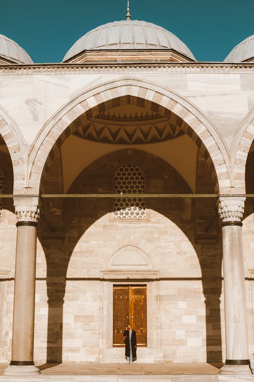 Brown Arched Concrete Building