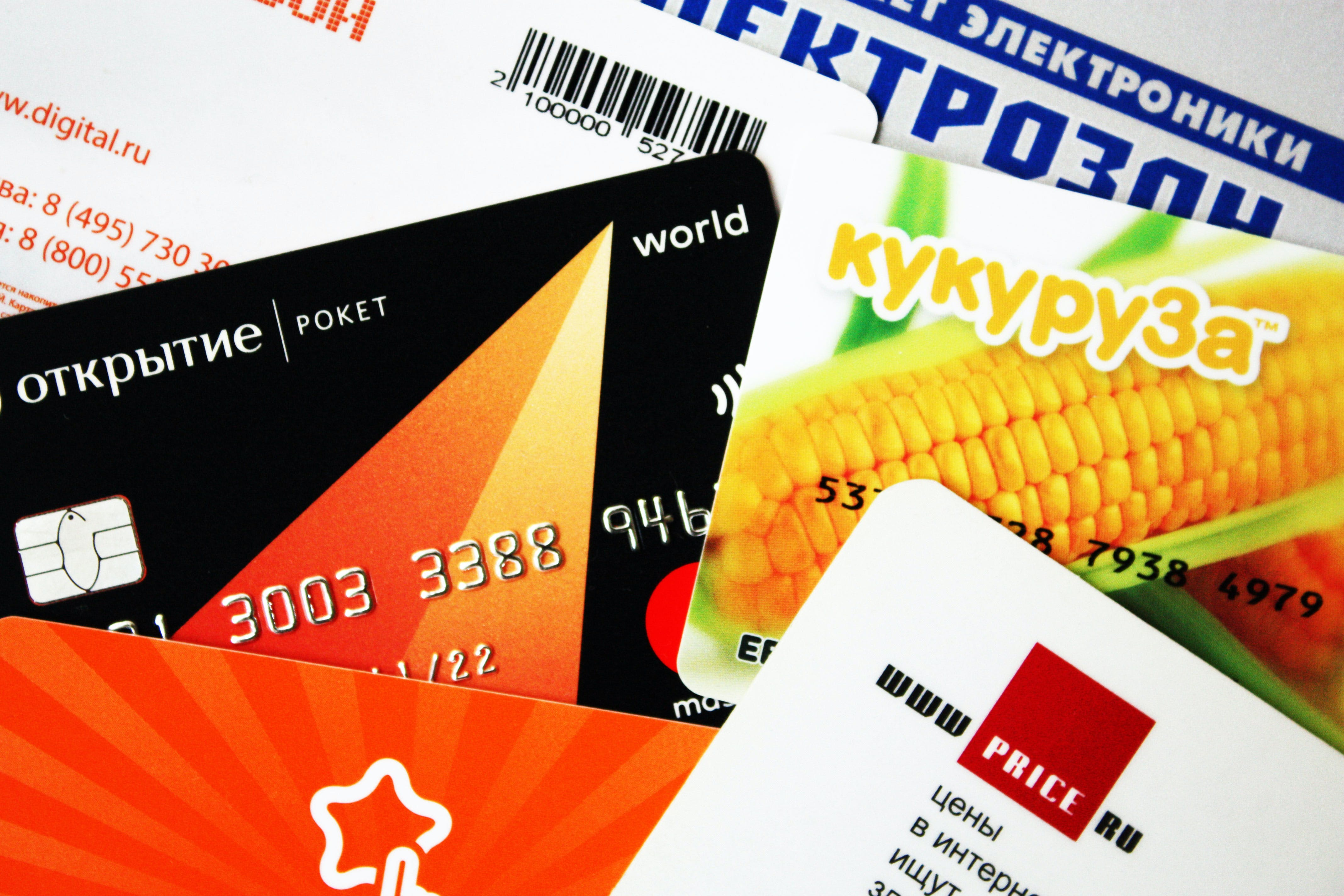 Assorted Credit and Gift Cards