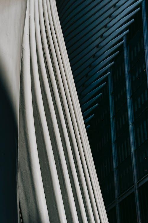 Współczesne Budynki W Centrum Miasta