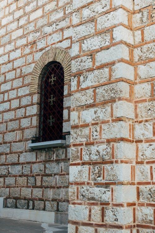 Fotobanka sbezplatnými fotkami na tému architektúra, budova, dom, dvere