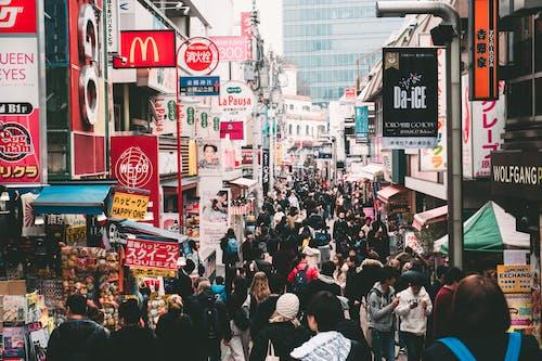 人, 人群, 商業, 城市 的 免費圖庫相片