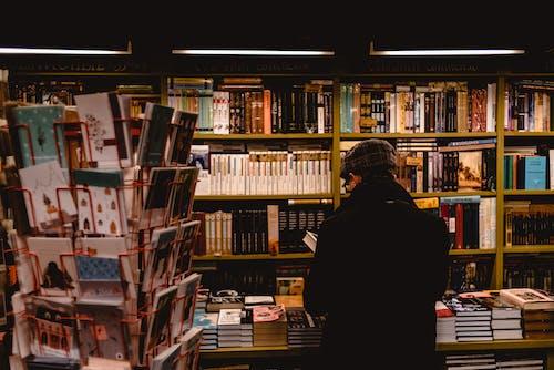 Imagine de stoc gratuită din bibliotecă, carte, cercetare, citind