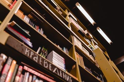 Imagine de stoc gratuită din cărți, magazin, rafturi