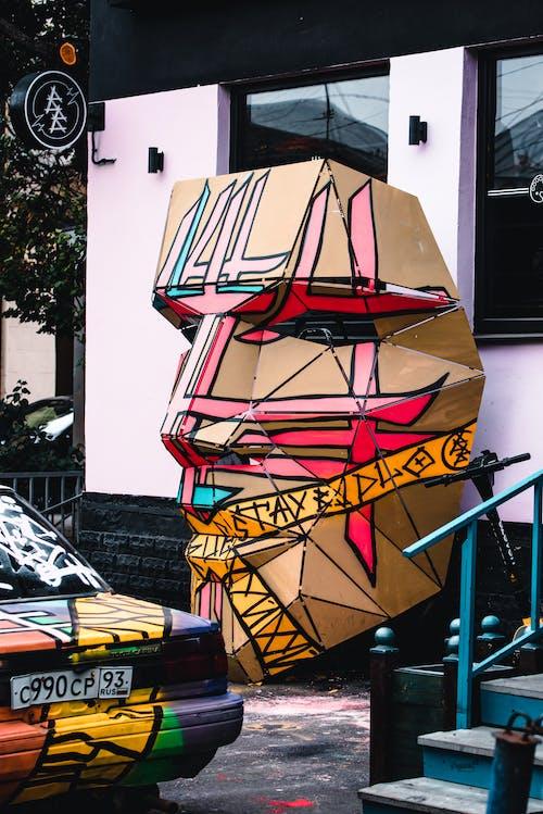 Imagine de stoc gratuită din acțiuni, arhitectură, artă, artă stradală