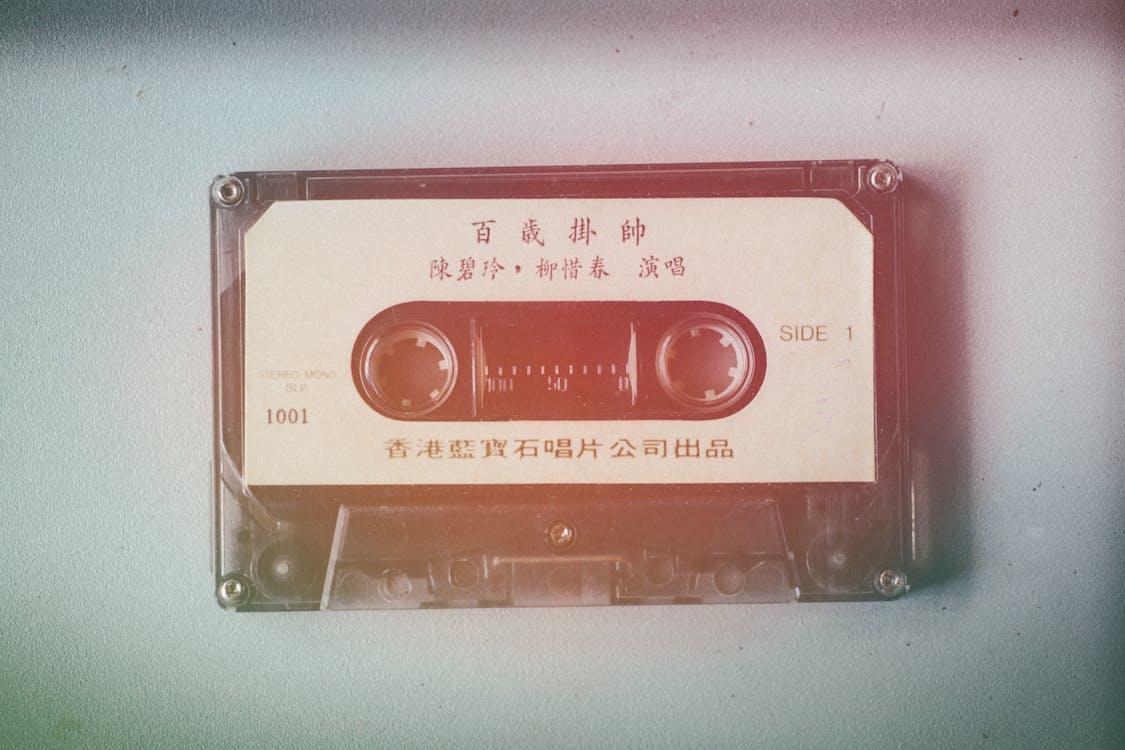 analog, audio, bandă