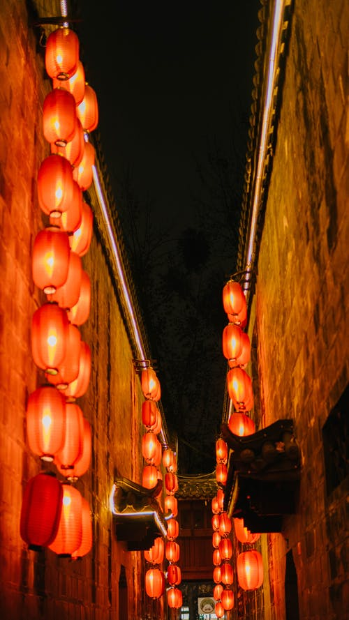 A Narrow Alley with Red Lanterns