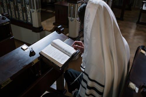 Foto stok gratis agama, agama yahudi, Allah