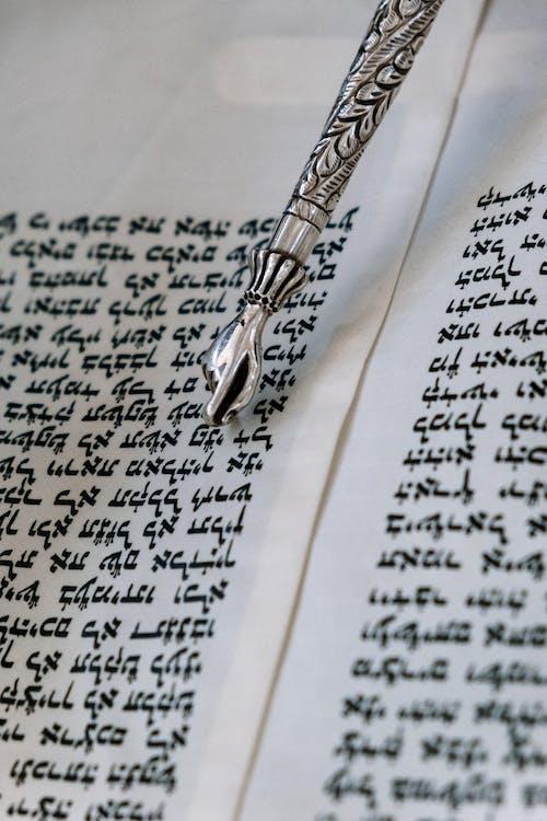 Fotos de stock gratuitas de administración, basado en texto, biblia hebrea