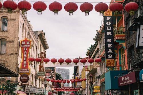 Red Chinese Lanterns on Street