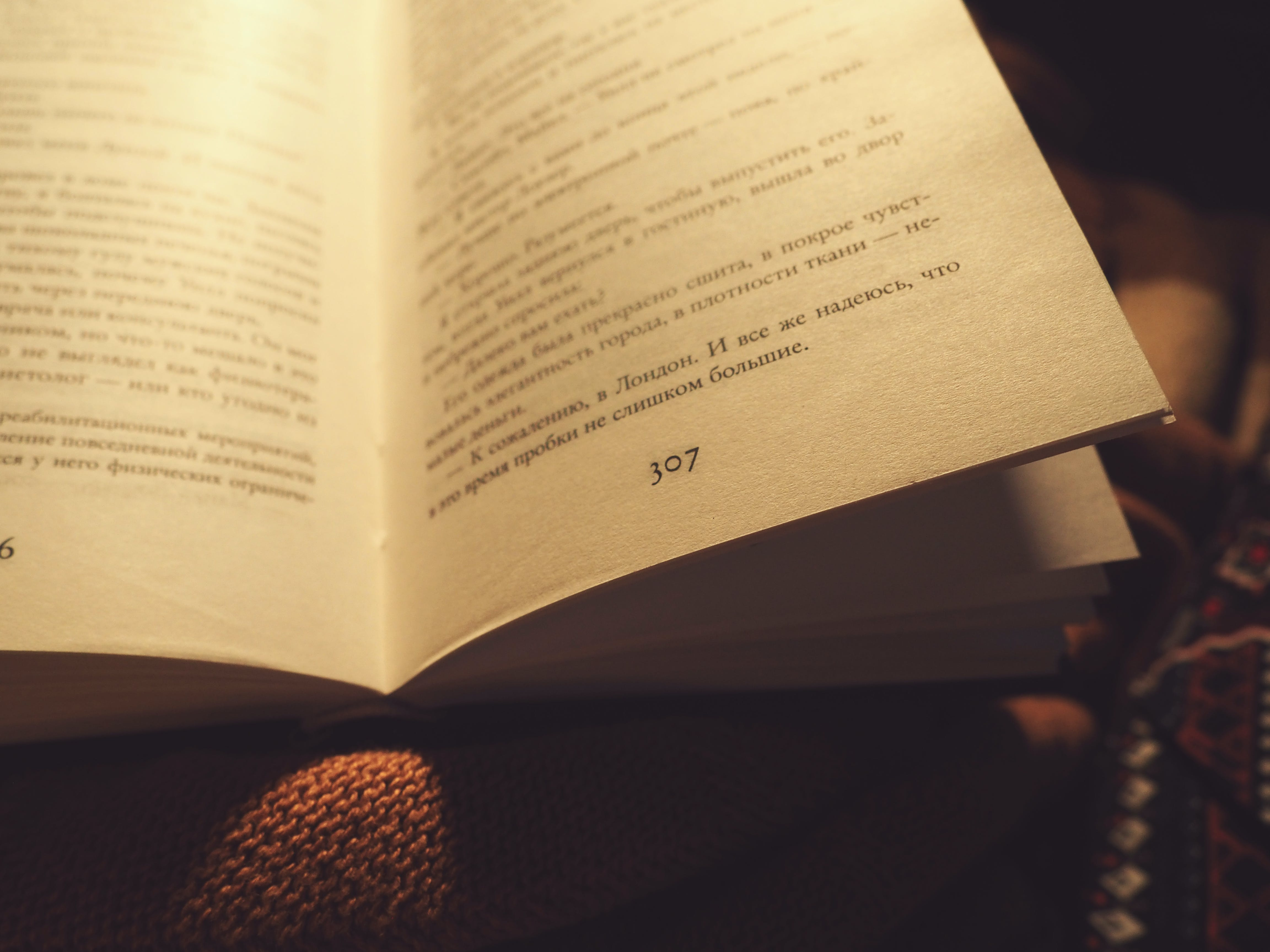 Free stock photo of 307, book, book pages, books