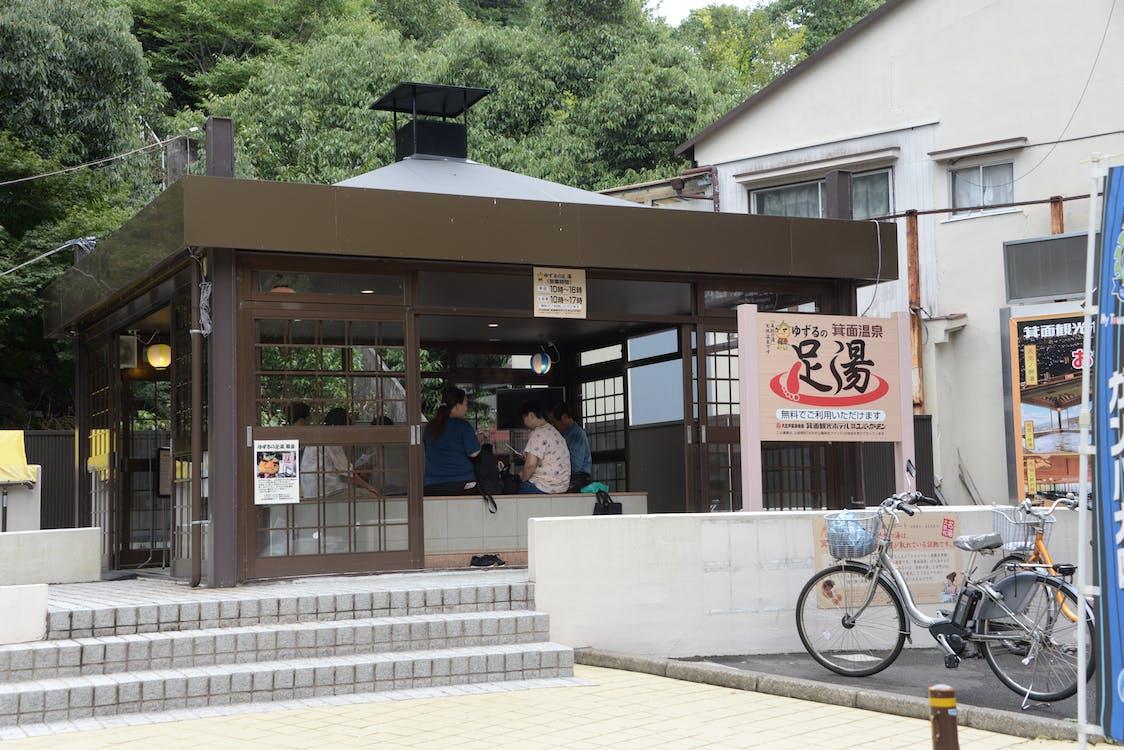 Fotobanka sbezplatnými fotkami na tému kúpeľ pre nohy, minoo, Osaka