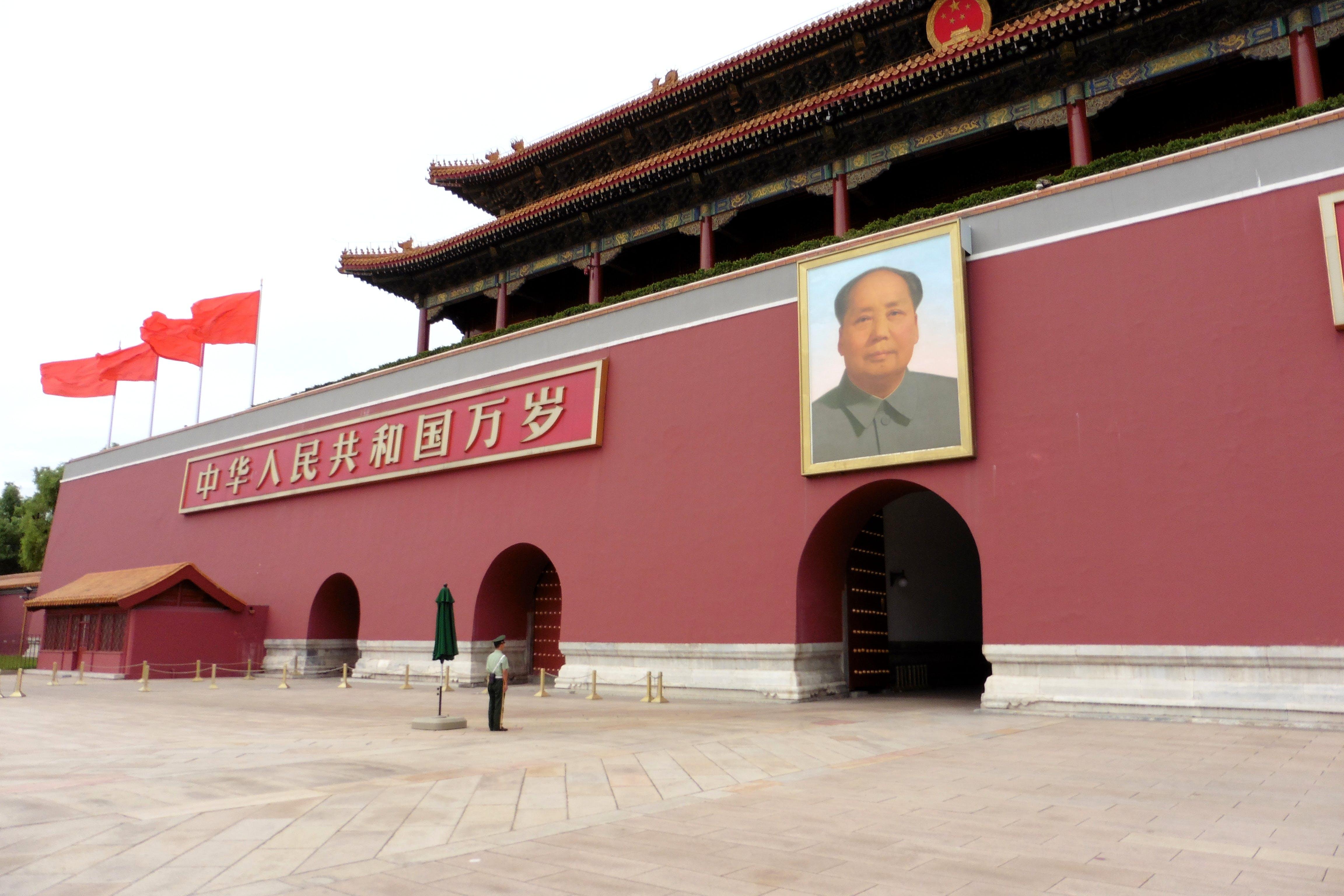 Základová fotografie zdarma na téma architektura, chrám, Čína, čínský